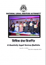 Quarterly Legal Services Bulletin Issue No 3 of 2016
