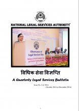 Quarterly Legal Services Bulletin Issue No 4 of 2016