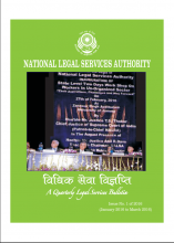 Quarterly Legal Services Bulletin Issue No 1 of 2016