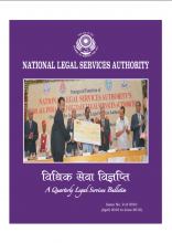 Quarterly Legal Services Bulletin Issue No 2 of 2016