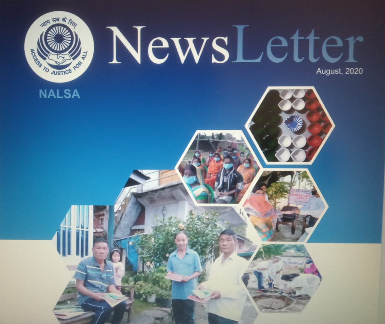 Newsletter(August-2020)